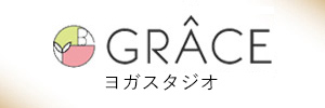 GRACE yoga studio