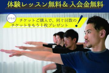 エレメントヨガとは?【福岡でメンズヨガ】【パートナーと通えるヨガスタジオ】